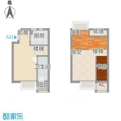 高巢复式小户型(已售完)户型1室1厅1卫1厨