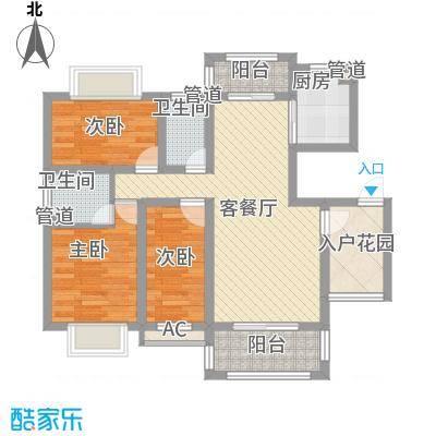 发展路教师公寓97.00㎡发展路教师公寓2室户型2室
