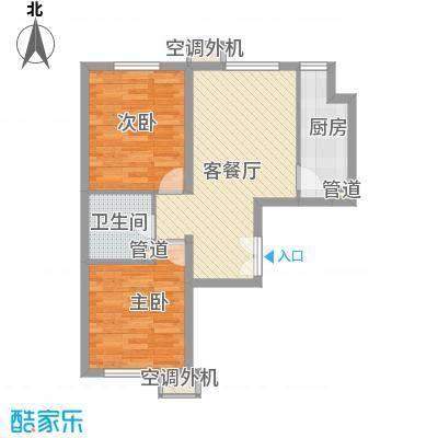 明天第一城8号院C-4a反户型2室1厅1卫1厨