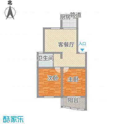 华强阳光新城82.00㎡A型户型2室2厅1卫1厨