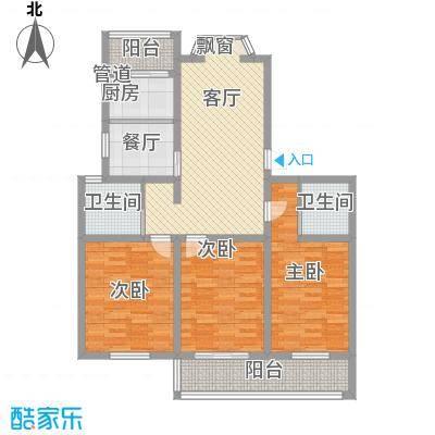 华强阳光新城127.21㎡F型户型3室2厅2卫1厨