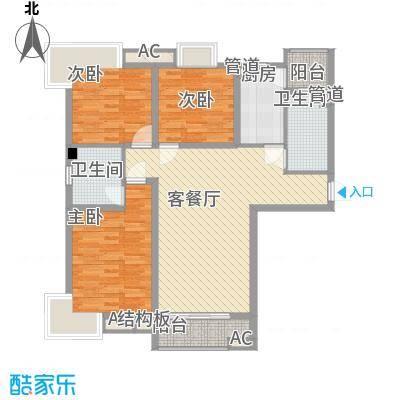 人和家园128.34㎡A2型户型3室2厅2卫1厨