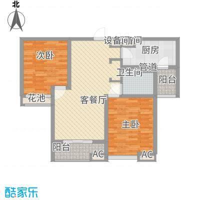 人和家园99.00㎡A3型户型2室2厅1卫1厨