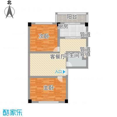 汇丰广场93.53㎡户型2室2厅1卫1厨