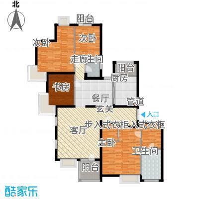 北京随园公寓180.00㎡户型4室2厅3卫1厨