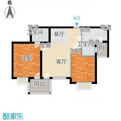 北京随园公寓90.00㎡户型2室2厅2卫1厨