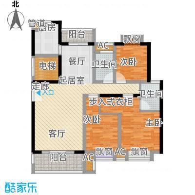 联泰香域滨江134.00㎡藏品C5户型3室2厅2卫1厨