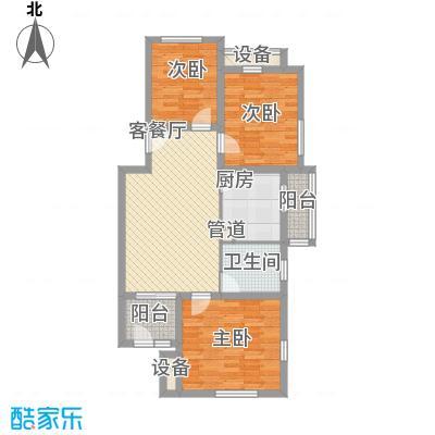 回龙观文化居住区106.85㎡回龙观文化居住区户型图C、E区ⅢH户型3室2厅2卫1厨户型3室2厅2卫1厨