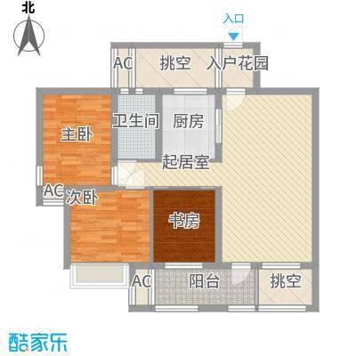 保利国际花园别墅96.94㎡高层A3偶数层三房两厅一厨一卫96.94㎡户型3室2厅1卫1厨