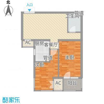 明天第一城1号院明天第一城1号院户型图C-5a反户型2室1厅1卫1厨户型2室1厅1卫1厨