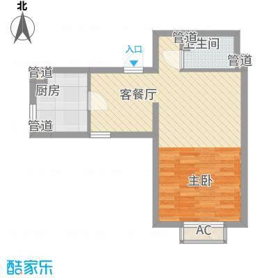 明天第一城1号院明天第一城1号院户型图A-3反户型1室1厅1卫1厨户型1室1厅1卫1厨
