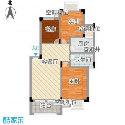 幸福时光88.00㎡(一期,售完)D-B户型3室2厅1卫1厨
