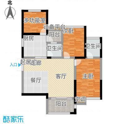 洪客隆英伦联邦97.00㎡4#、12#高层楼C户型3室2厅2卫1厨