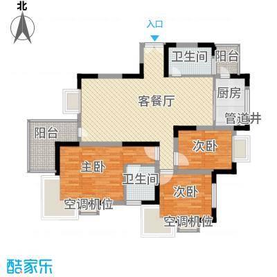 阳光枫情118.29㎡C户型3室2厅2卫1厨