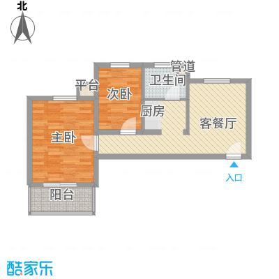 资尚财富公寓67.06㎡02户型2室1厅1卫1厨