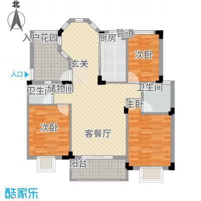 华宸东区国际116.00㎡三房户型3室2厅2卫1厨
