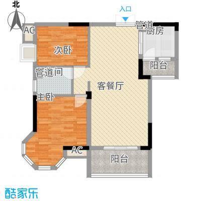 中兴和园88.00㎡二期湖景高层H3户型2室2厅1卫