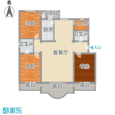 资尚财富公寓191.46㎡户型4室2厅2卫1厨