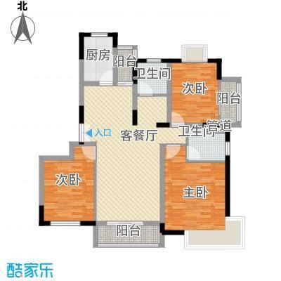 中凯蓝域128.30㎡二期小高层L2户型3室2厅2卫1厨
