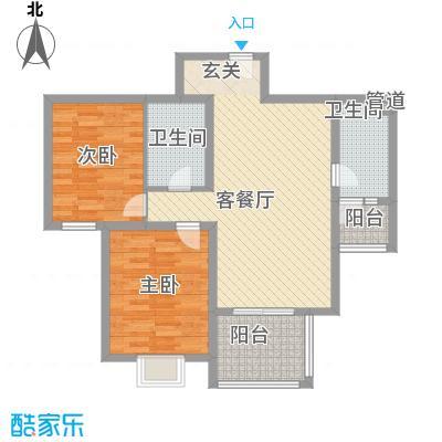 云趣园一区户型2室2厅1卫1厨