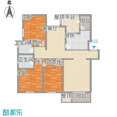大宁山庄别墅F-4顶反户型3室2厅2卫1厨