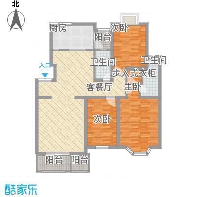 大宁山庄别墅B标反户型3室2厅2卫1厨