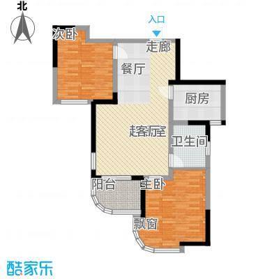 丰和新城86.00㎡5#、6#B户型标准层户型2室2厅1卫1厨