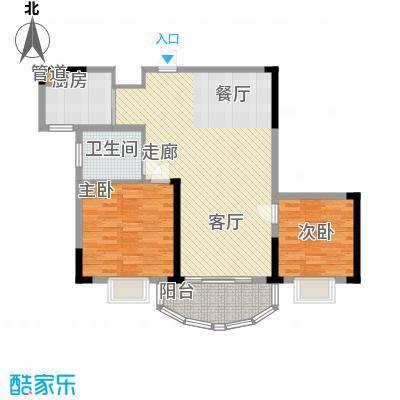 丰和新城91.00㎡南苑2期A4-B户型2室2厅1卫1厨