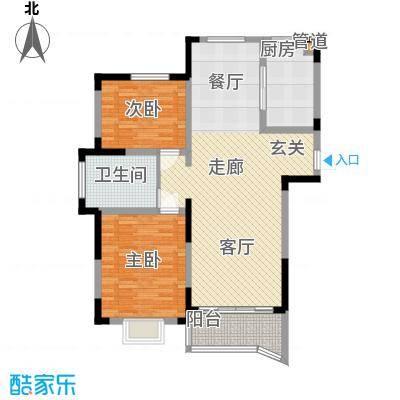 丰和新城95.00㎡南苑2期A4-A户型2室2厅1卫1厨
