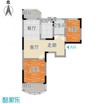 丰和新城91.00㎡南苑2期A4-D户型2室2厅1卫1厨