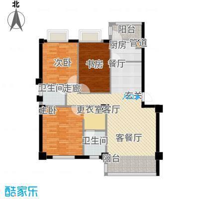 金嘉名筑115.00㎡二期C区高层三房户型3室2厅2卫1厨