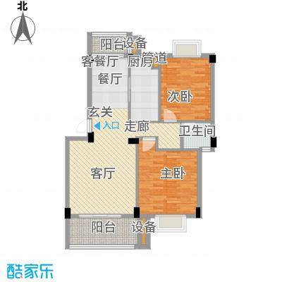 金嘉名筑86.00㎡二期C区多层B户型2室2厅1卫1厨