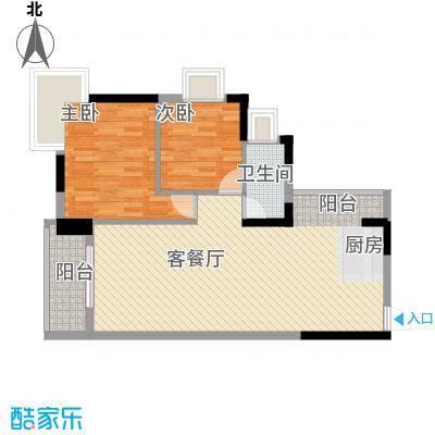 润碧康城87.18㎡风雅居户型2室2厅1卫1厨