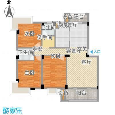 金嘉名筑119.00㎡二期C区多层A户型2室2厅2卫1厨