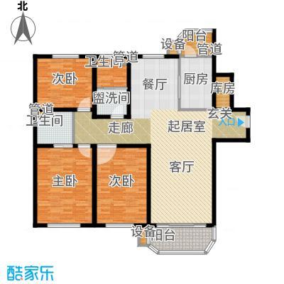 北京太阳城147.75㎡H座D户型3室2厅2卫1厨