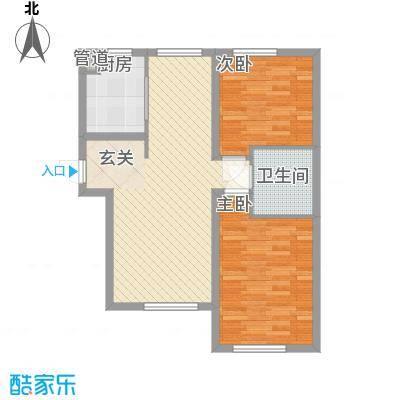 静心苑静心苑户型图B2户型2室2厅1卫1厨户型2室2厅1卫1厨