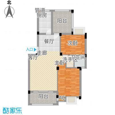 新宇拉菲公馆91.00㎡一期多层C户型2室2厅1卫1厨
