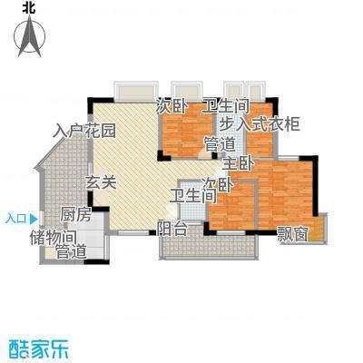润碧康城二期131.00㎡高层1#、2#、5#标准层01、06户型3室2厅2卫1厨