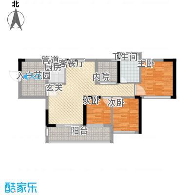 香堂文化新村香堂文化新村户型图户型图3室2厅1卫1厨户型3室2厅1卫1厨