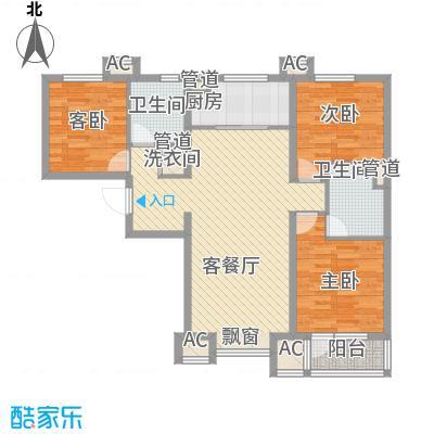 中粮万科紫云庭125.00㎡U+户型3室2厅2卫1厨