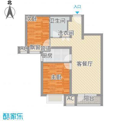 中粮万科紫云庭89.00㎡F+户型2室2厅1卫1厨
