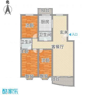 沁园春景138.02㎡户型3室2厅2卫1厨