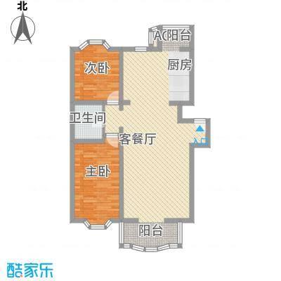 京南嘉园99.10㎡户型2室2厅1卫1厨