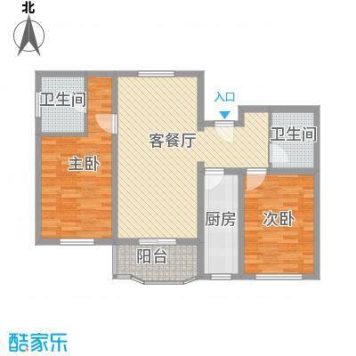 京南嘉园97.31㎡户型2室2厅2卫1厨