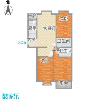 矩阵一期122.97㎡三期15号楼D反户型3室2厅2卫1厨