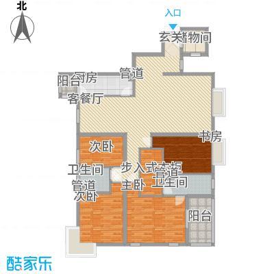 上林溪南区194.74㎡34#E4户型4室2厅2卫1厨