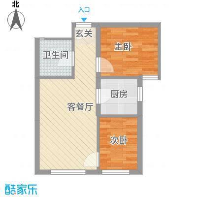 海淀区吴家场项目67.84㎡B2户型2室1厅1卫1厨