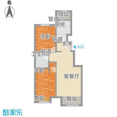 北京城建・世华龙樾93.00㎡C户型2室1厅1卫1厨