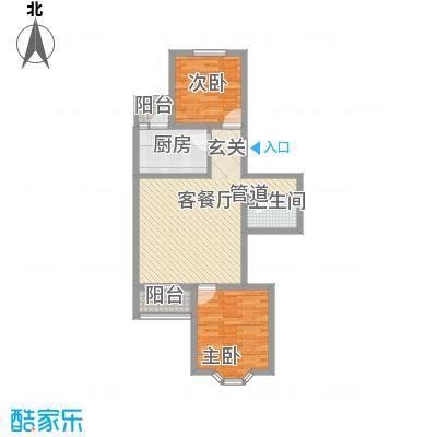金鑫苑91.00㎡04户型2室1厅1卫1厨
