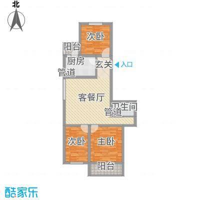 金鑫苑106.00㎡02户型3室1厅1卫1厨